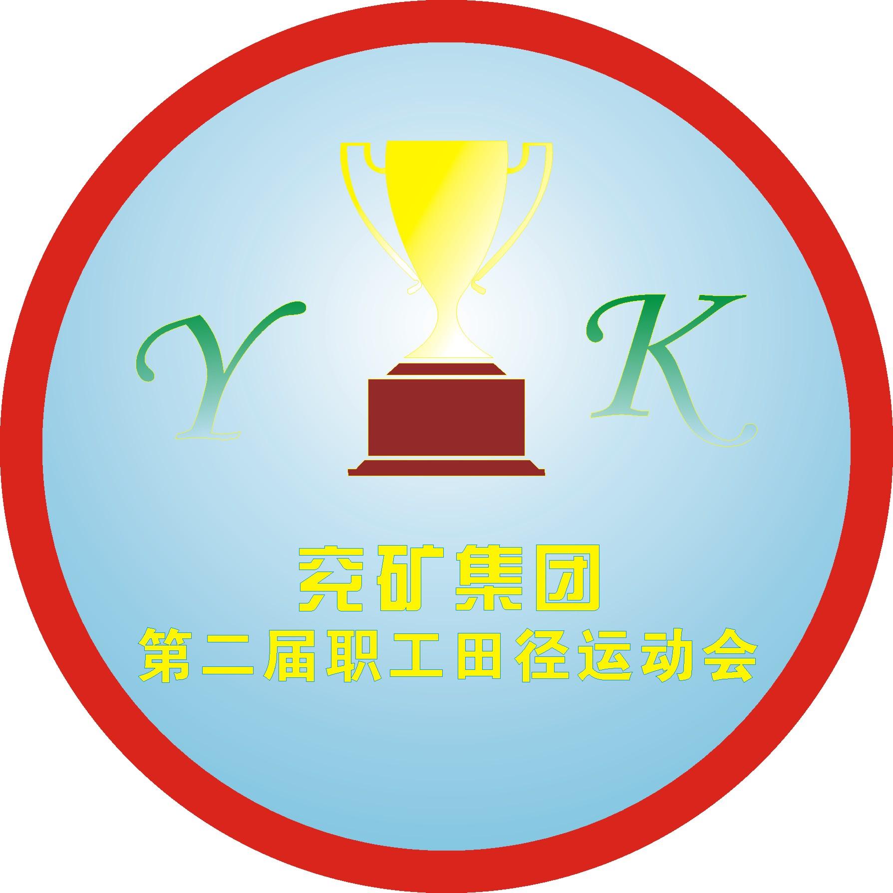 会徽设计图杨大全
