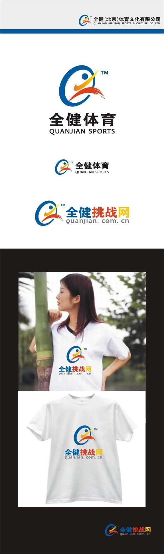 体育文化有限公司logo及名片设计_298317_k68威客网