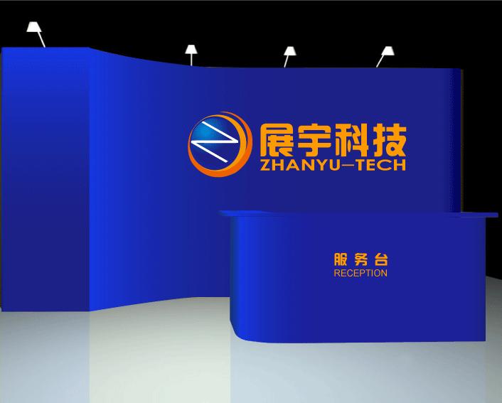 福建展宇科技公司形象墙设计