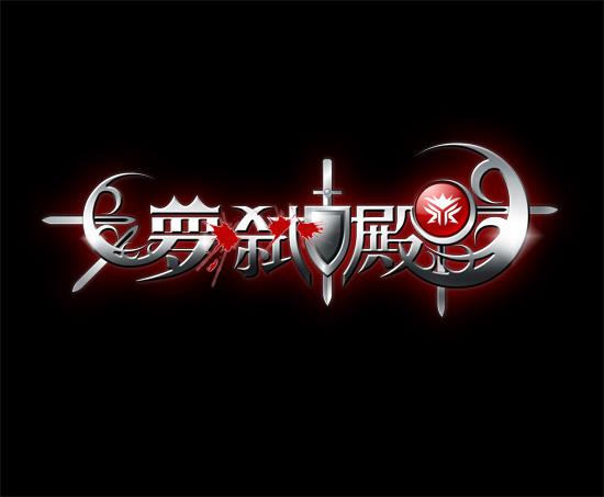 3075 网络游戏公会logo设计 中标人--signervision
