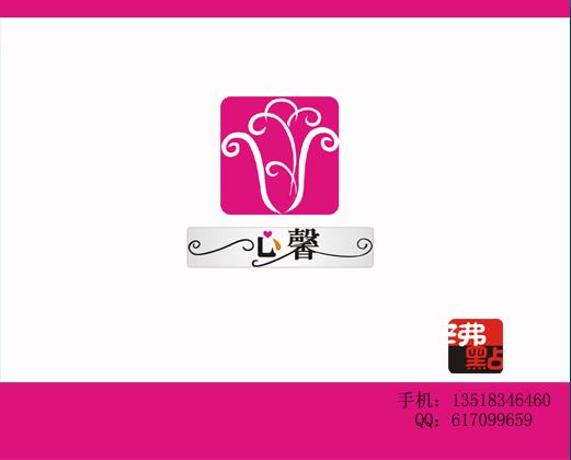 羽毛玫瑰logo/海报设计