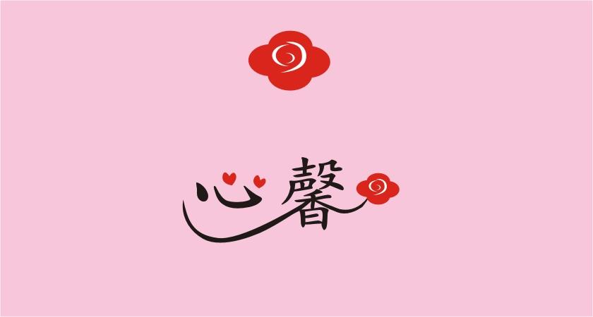 元玫瑰花矢量图
