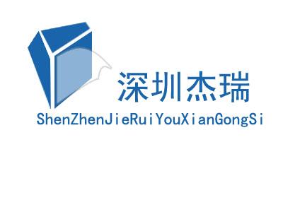 深圳杰瑞 公司标识设计