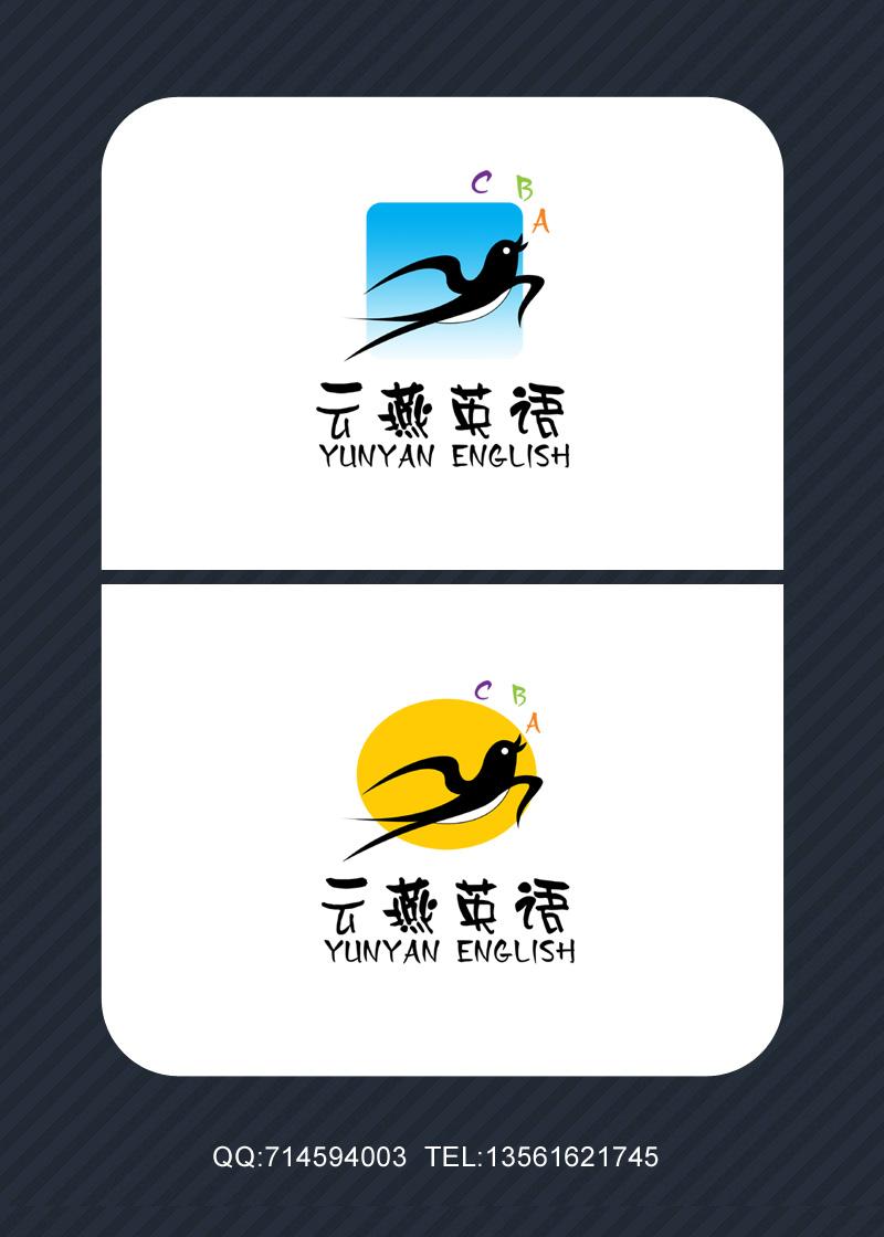 云燕英语培训机构logo/名片设计