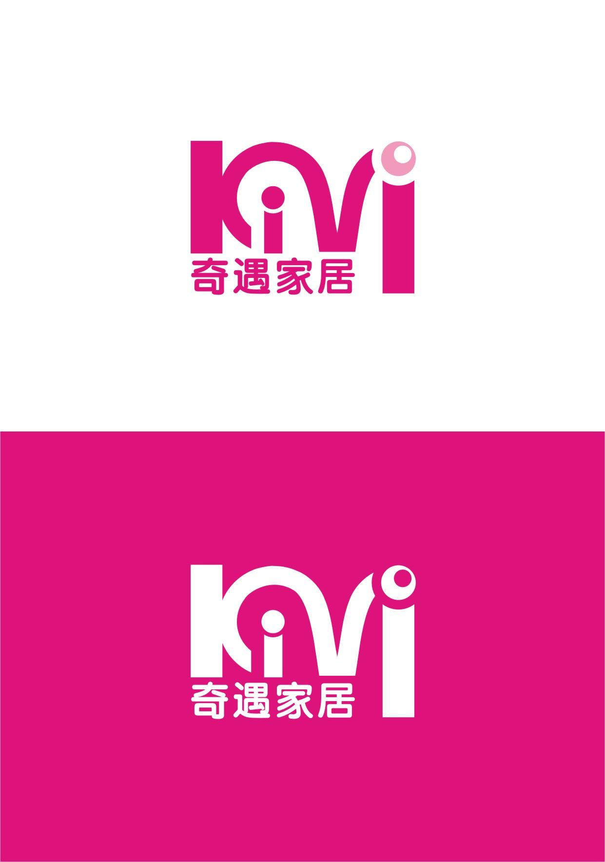 奇遇家居中英文logo设计