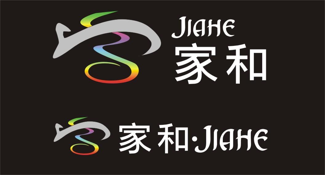 logo logo 標志 設計 圖標 1056_569