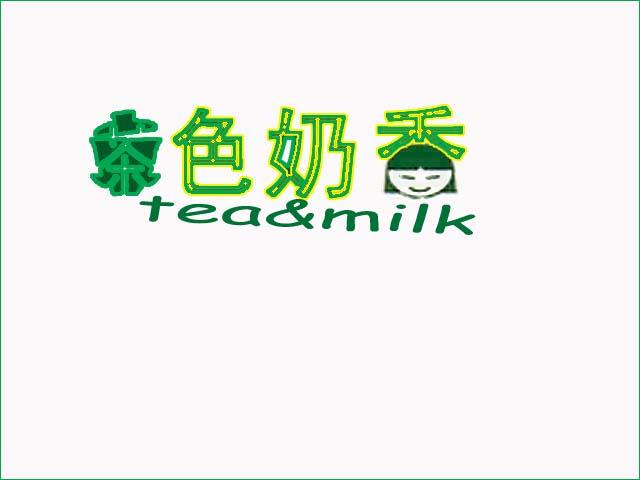 来一杯奶茶屋征集封口膜及店标设计(5个小时)_668672_k68威客网