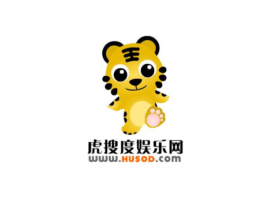 虎搜度娱乐网logo设计