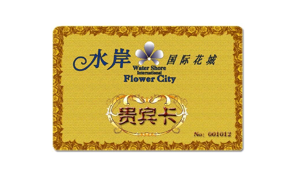黄丝带 3维素材