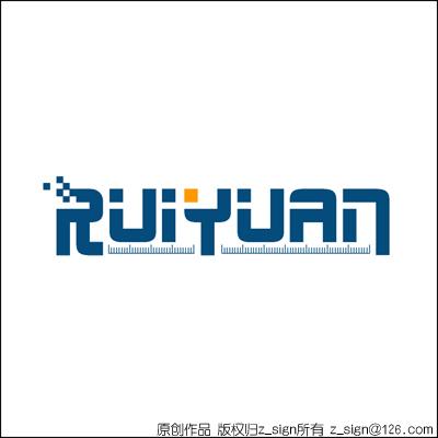 瑞源精密logo设计_63177