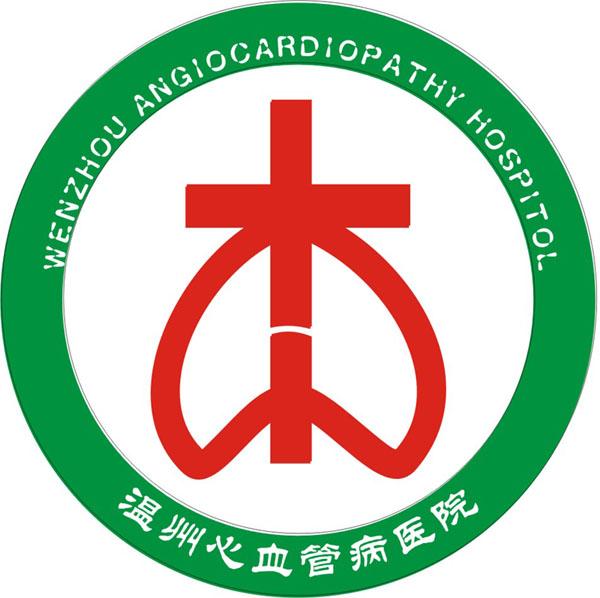 心血管病医院logo设计 53605 k68威客网