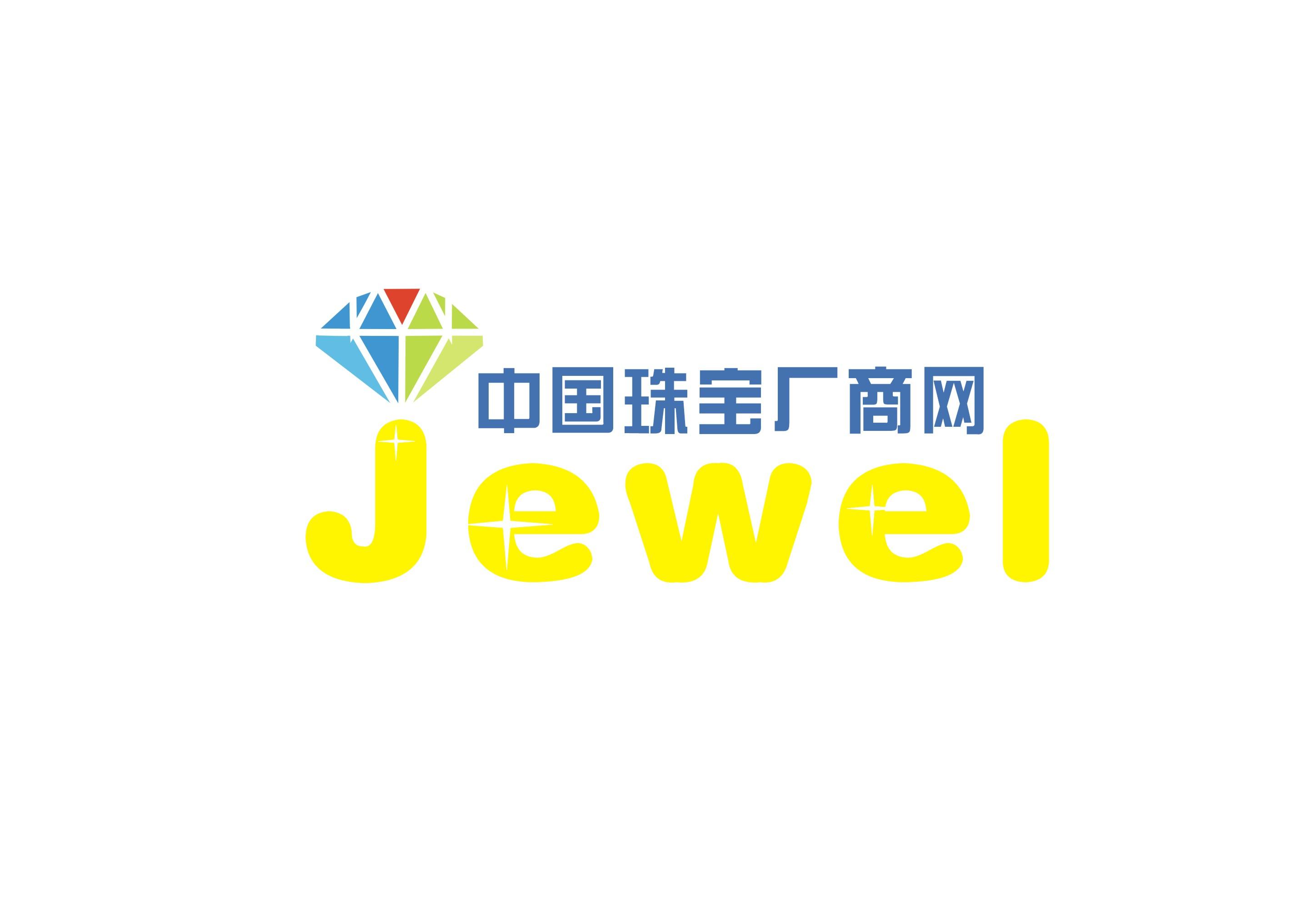 中国珠宝厂商网logo设计(升博杯)