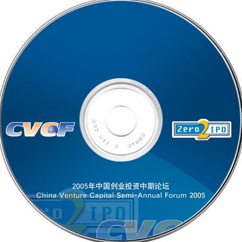 cvcf大会光盘封面设计