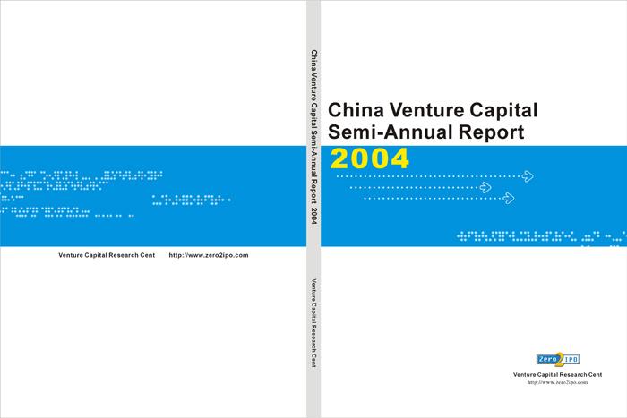 报告封面设计(cvcf)