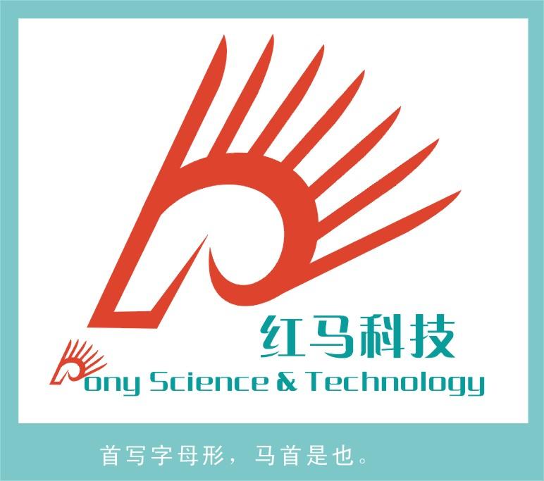 红马科技Logo设计