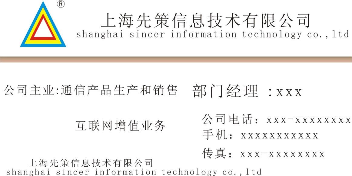 信息技术公司logo和名片设计_89830_k68威客网