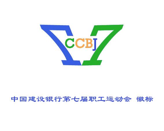 运动会徽标图片