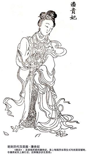 中国古代绝色美女,值得一看哦