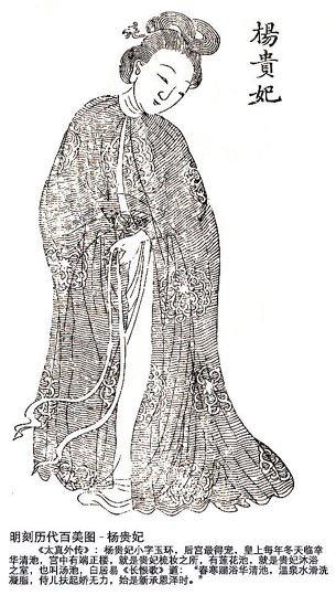 古代绝世美女手绘图