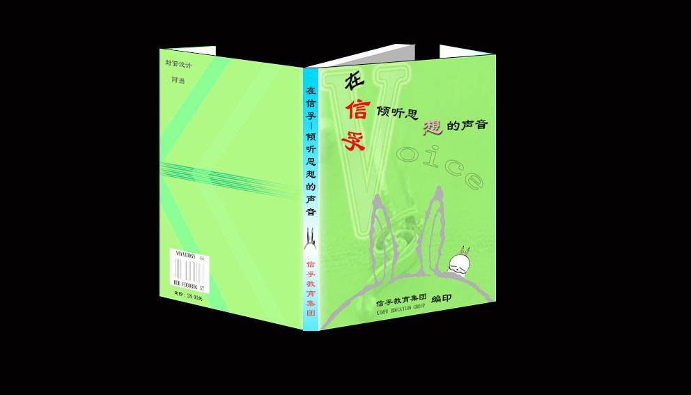 深圳共同包装设计