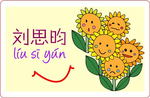 幼儿园小朋友胸牌设计