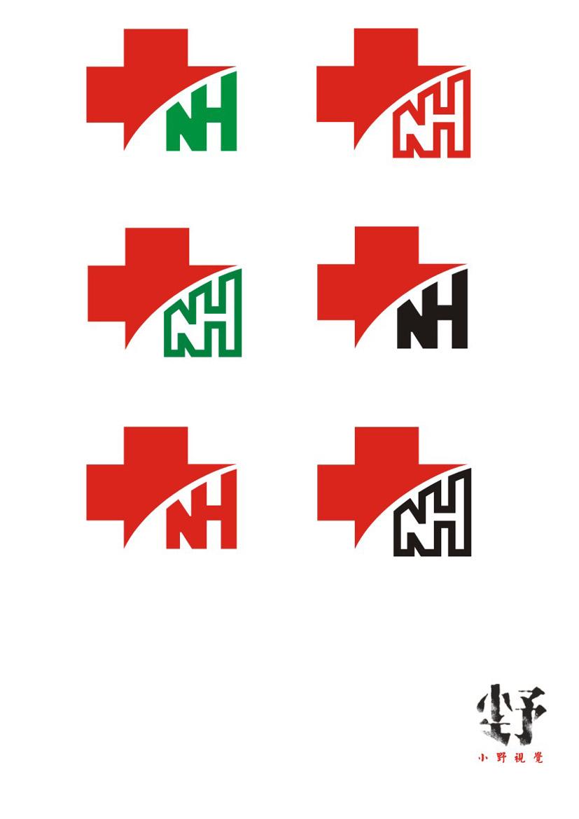 NH医院标识设计
