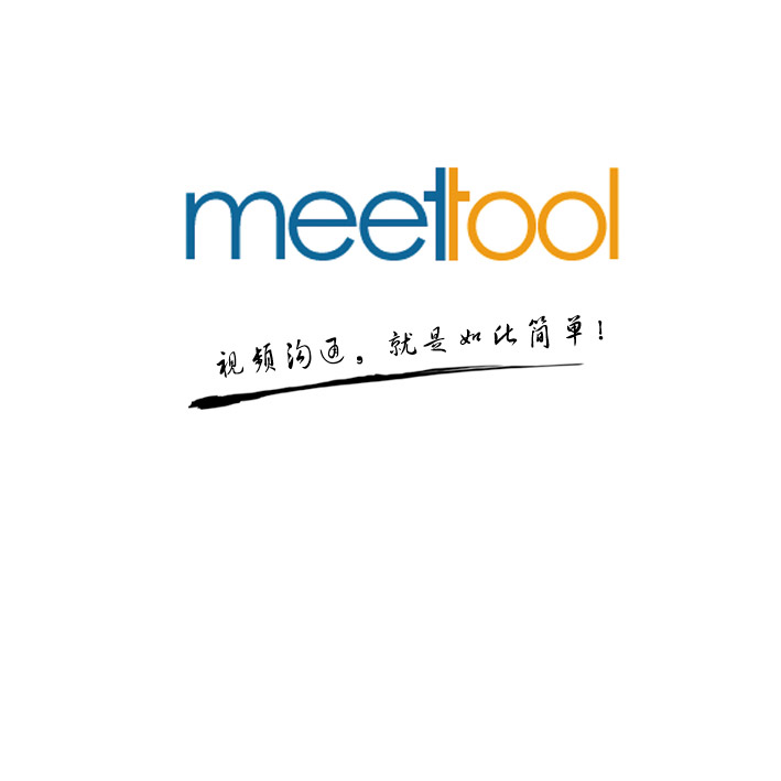 meetool公司广告语字体设计图片