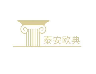 欧式柱头logo
