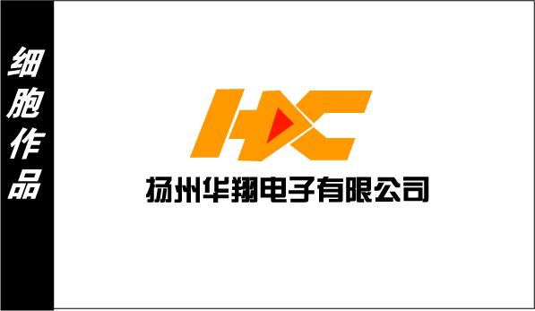 华翔电子企业标志 logo设计_144122_k68威客网