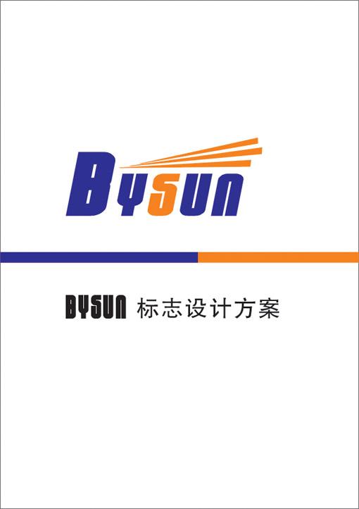 百胜集logo_百胜logo_百胜餐饮集团logo_百胜集logo图片 ...