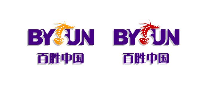 百胜集logo_百胜logo_百胜餐饮 ...