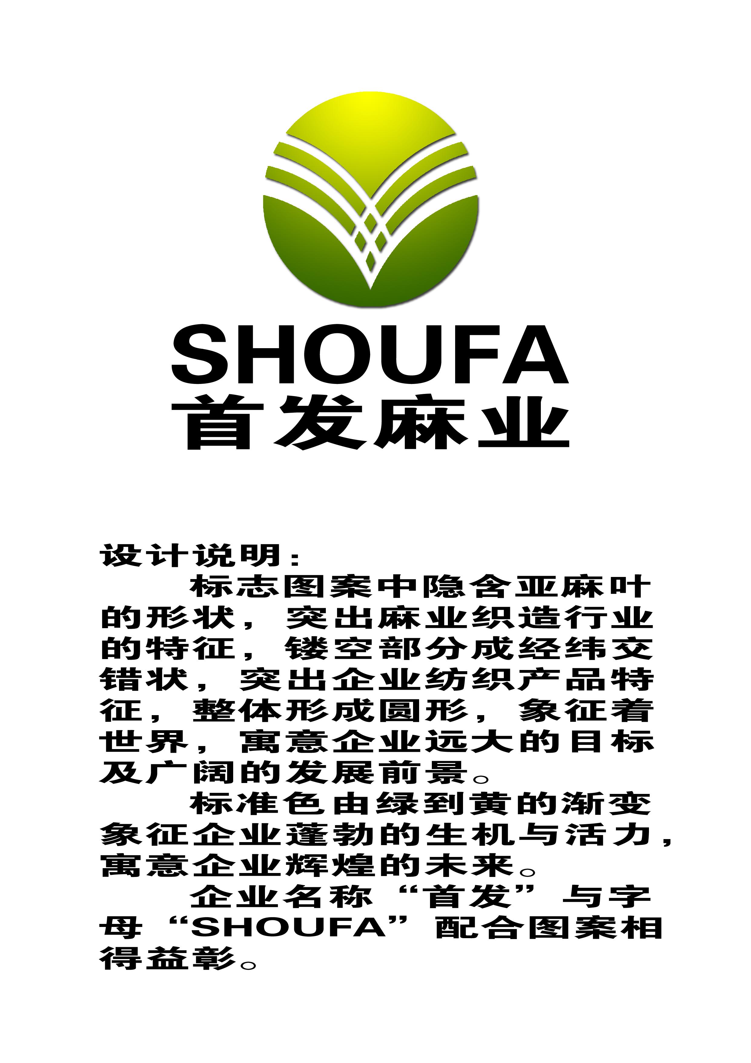 不要用中文英文名字,因为商标还没定来