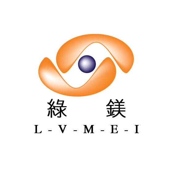 上海绿镁logo设计图片