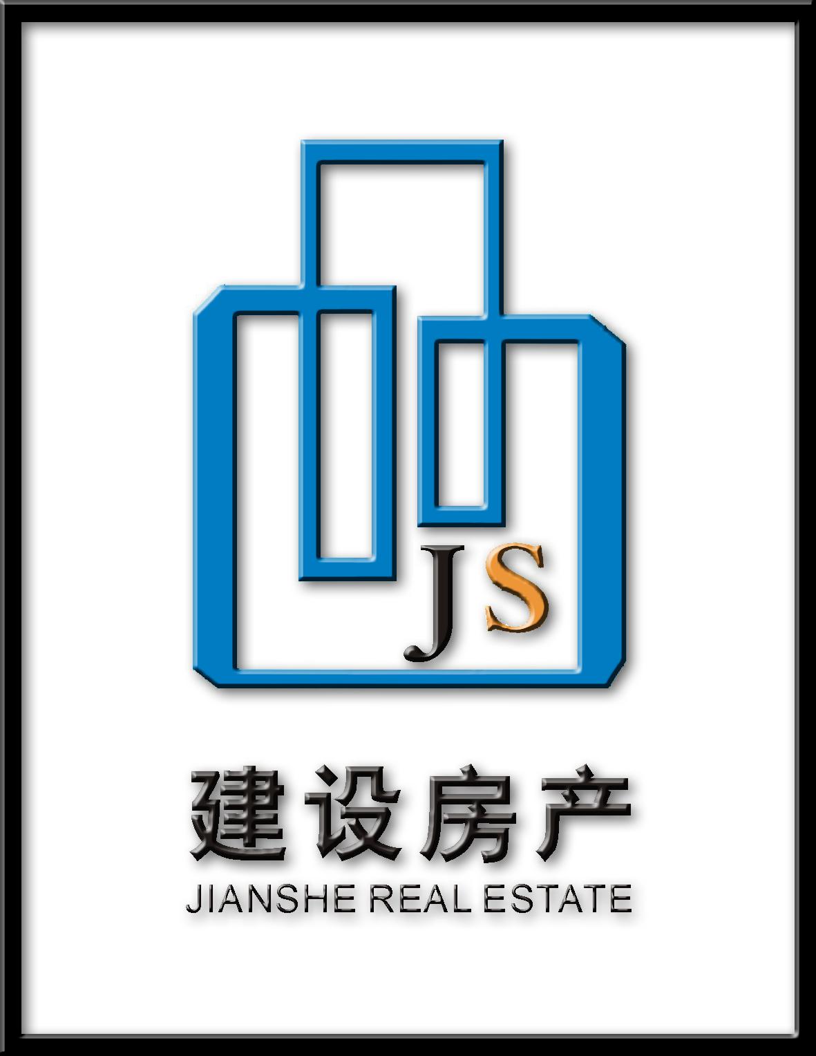 房地产公司logo设计_306100