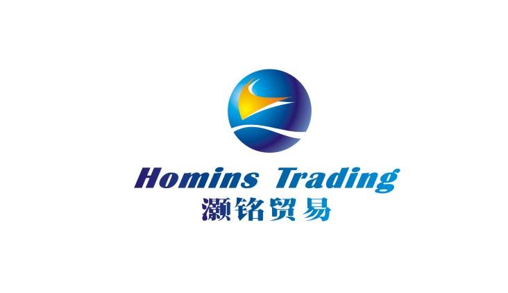 灏铭贸易有限公司logo设计