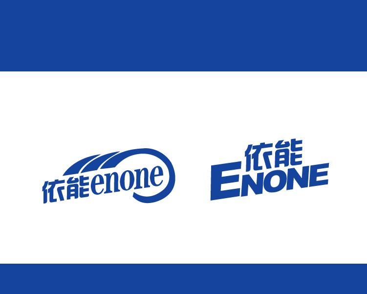 矿泉水品牌logo设计(5天)