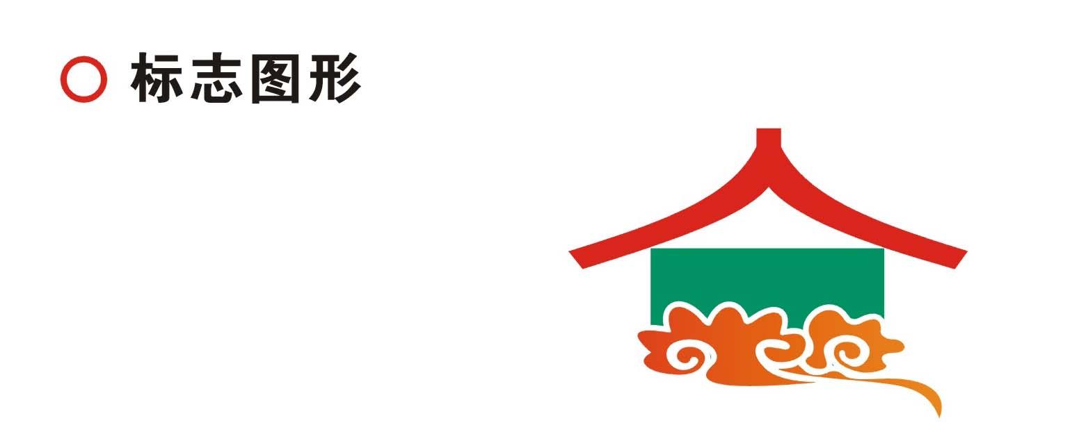 现金物业管理公司logo及简单vi设计