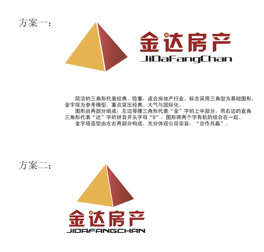 建筑企业logo设计理念