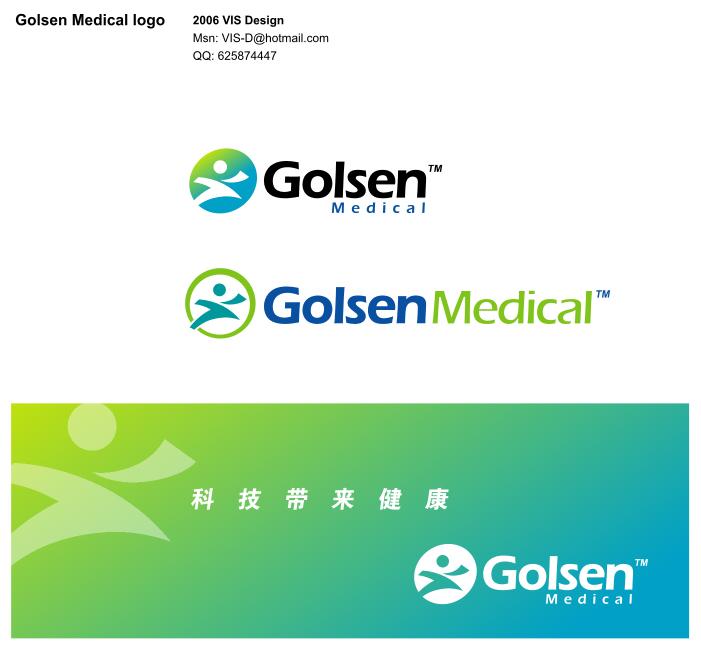 上海高莘医疗产品公司logo设计