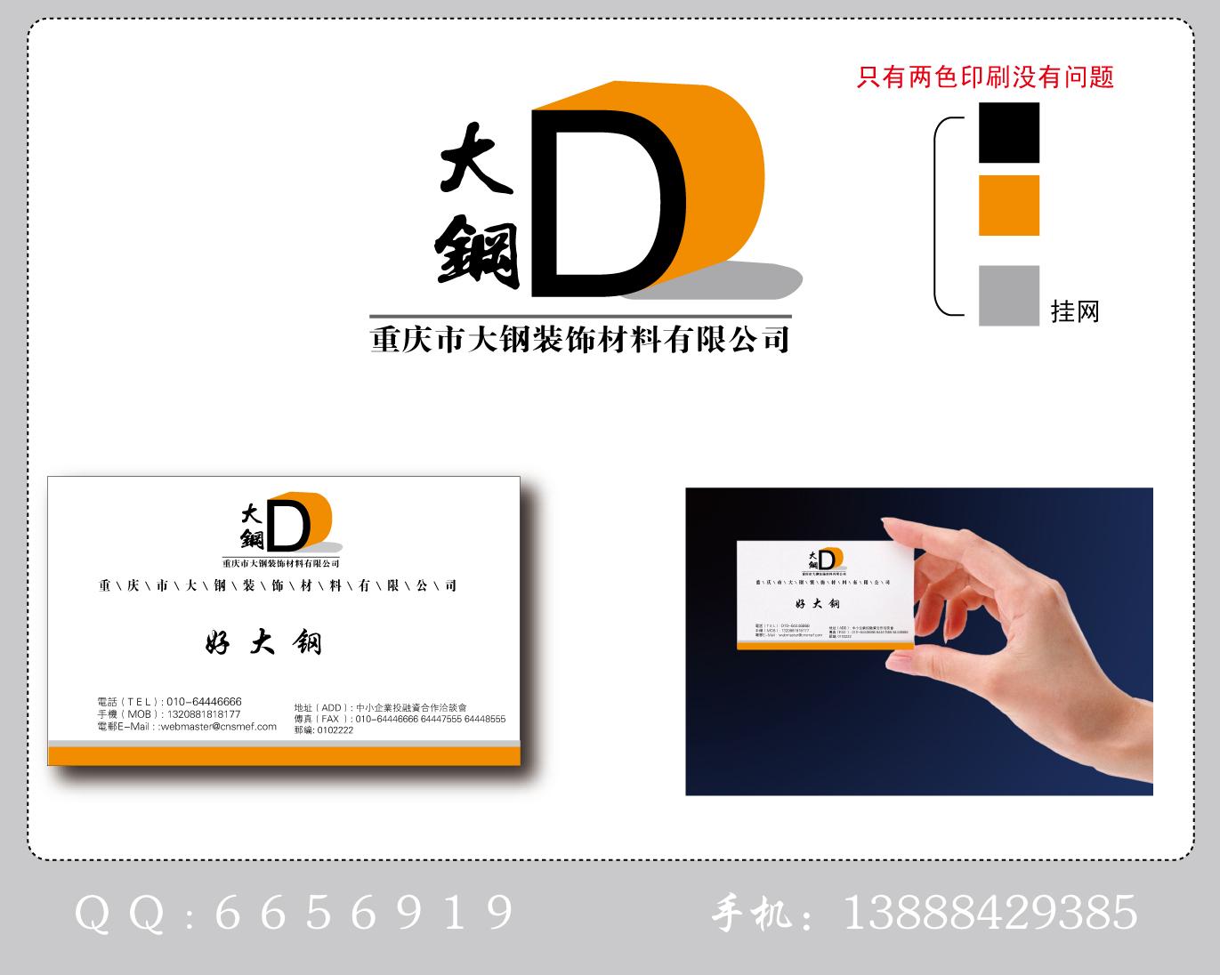 深圳装饰行业知名装饰公司十大别墅设计师作品(2)