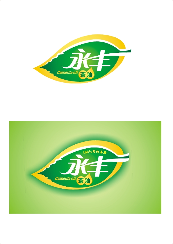 蜂蜜商标设计图片展示