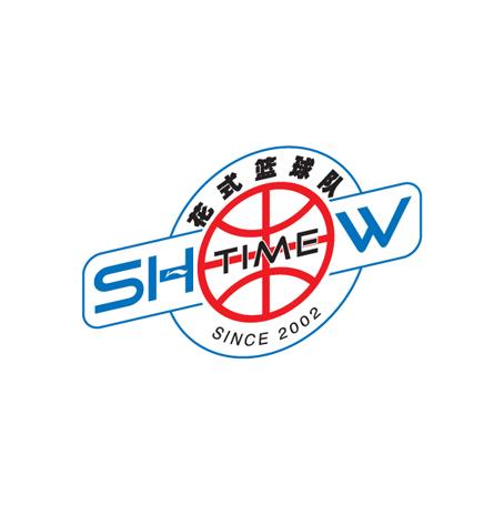 show time 花式篮球队logo