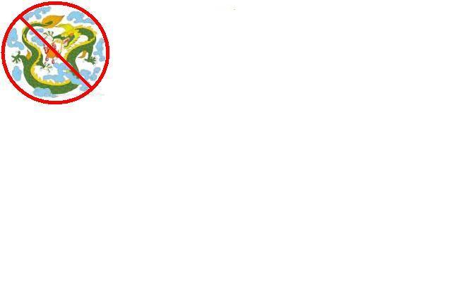 (另)重金征集中国森林防火吉祥物(已投票)