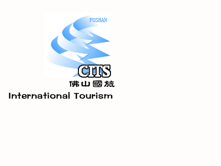 佛山国旅国际旅行社logo设计