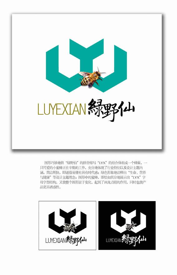 蜂产品LOGO设计图片