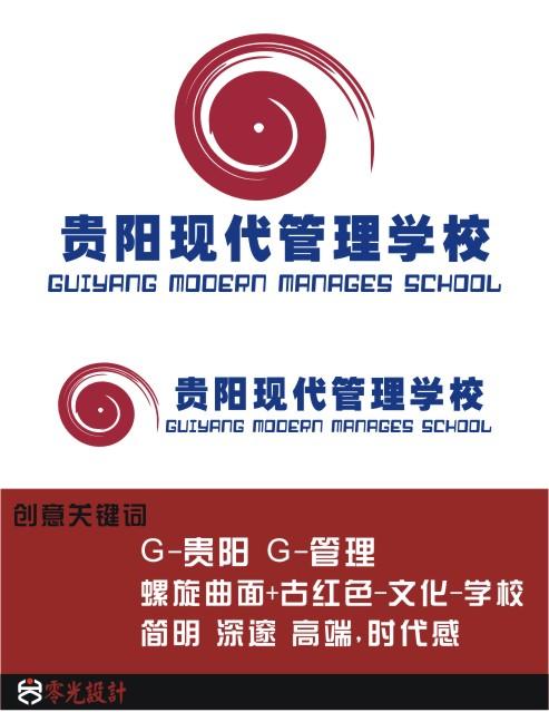 bfdesign贵阳现代管理学校logo设计