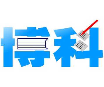 校园蓝色小图标素材