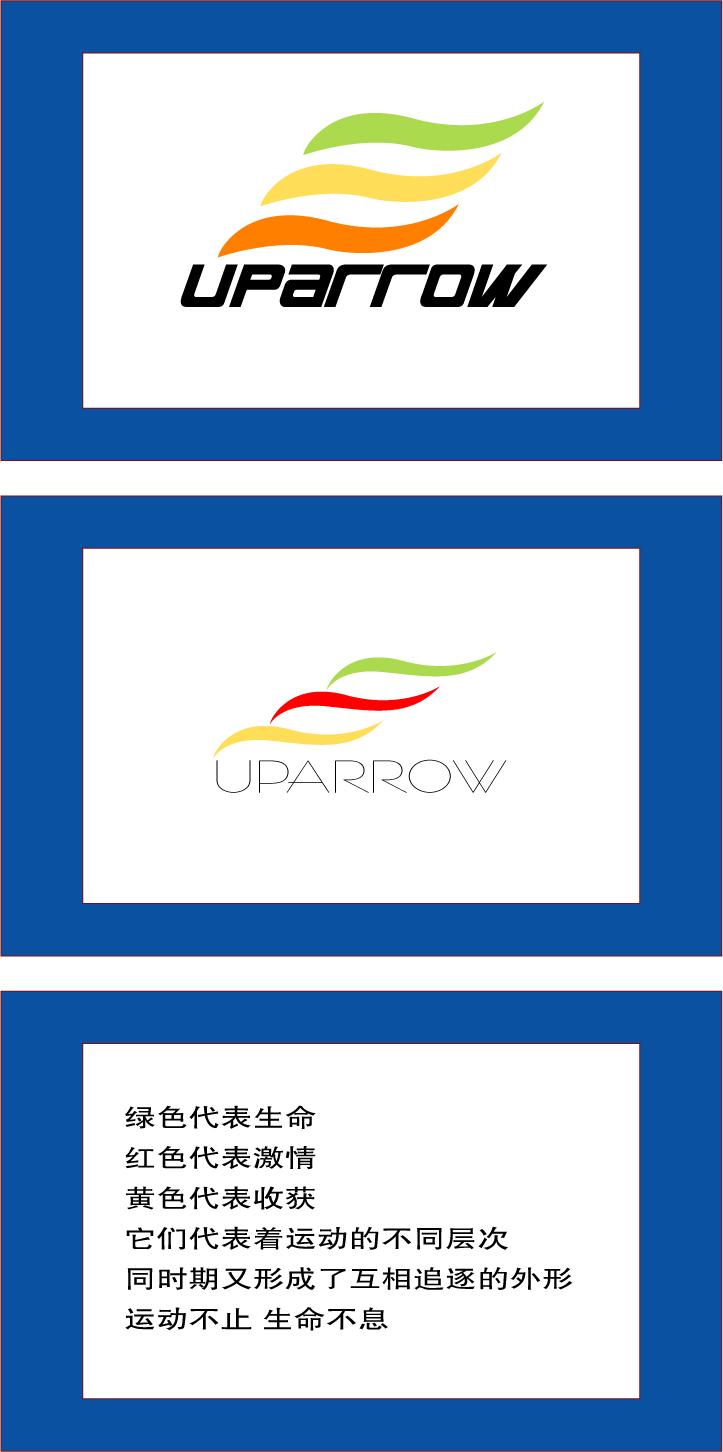 uparrow体育品牌LOGO设计