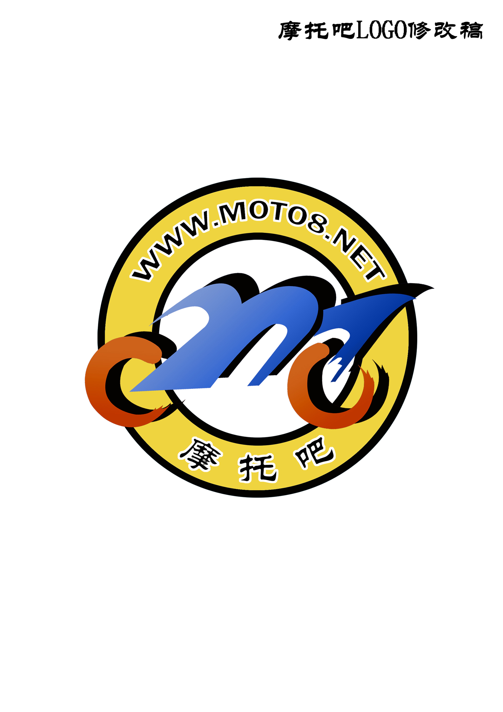 logo修改及名片钥匙扣车贴设计