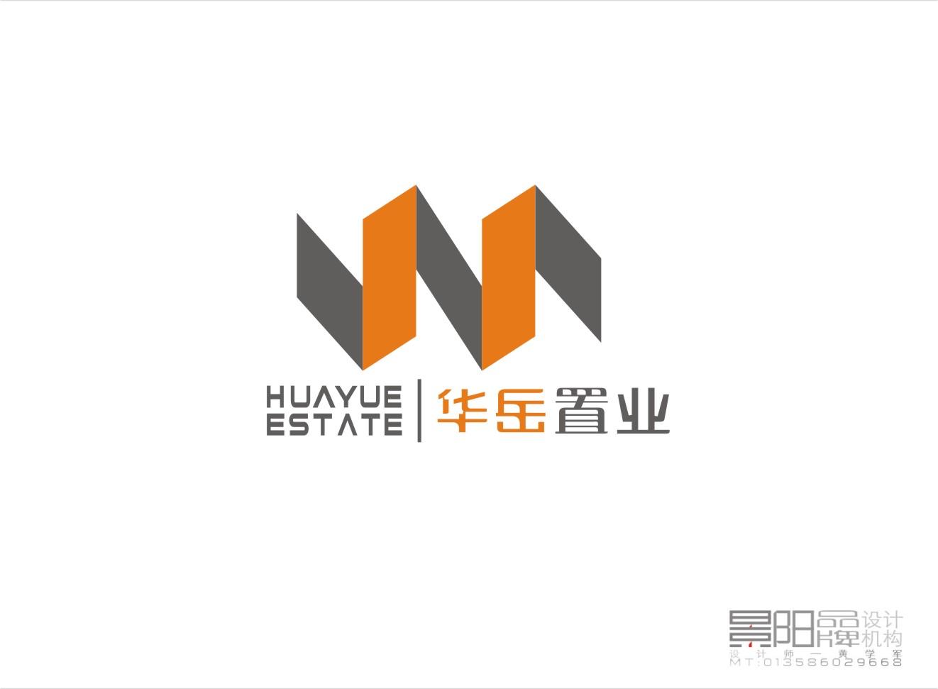泰安华岳置业有限公司logo设计